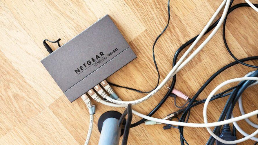NetBSD で無線ブロードバンドルータ
